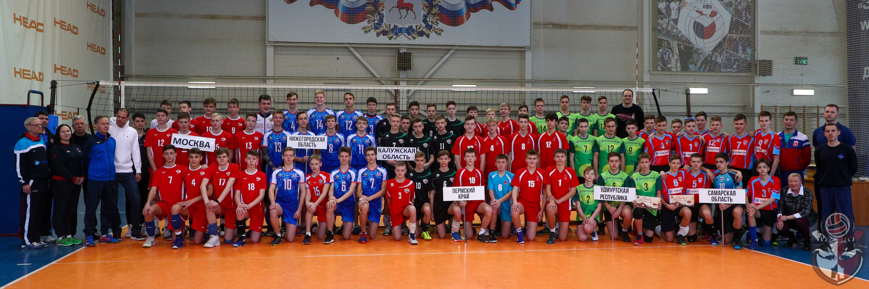 Юношеский волейбольный клуб москва ночная жизнь москвы москва ночные клубы