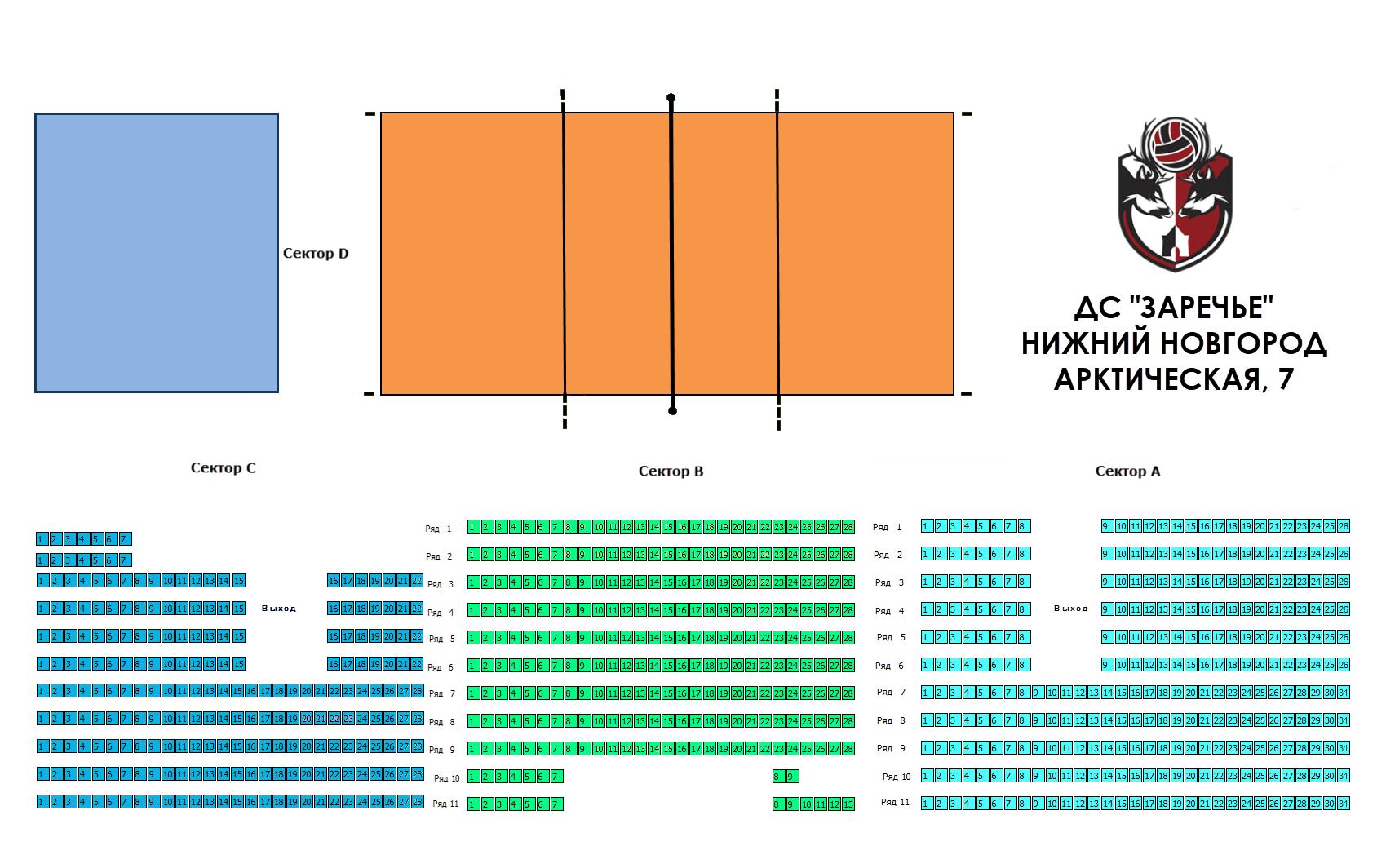 Рязань | ВК «Рязань» сыграет два домашних матча с ВК «Брянск ... | 1064x1699